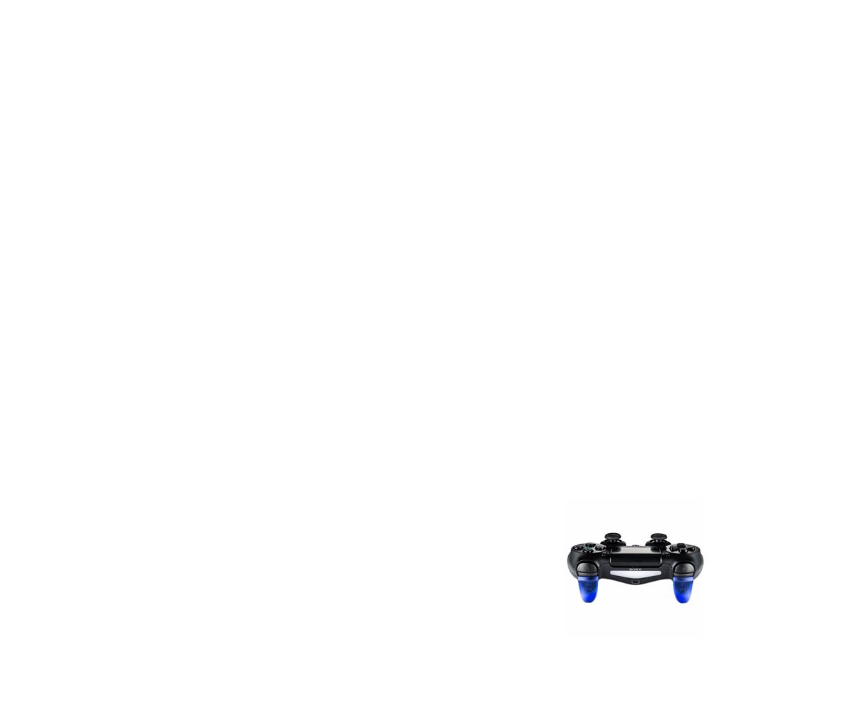 Синие удлинители