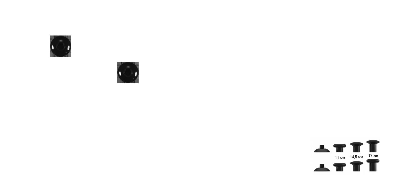 Черный комплект разной высоты